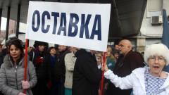 """Уволниха лидера на протестите в """"Пирогов"""""""