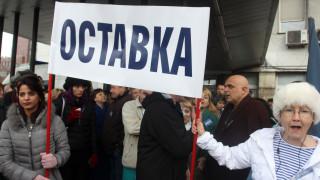 """Пети ден на протести пред """"Пирогов"""""""