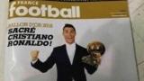 """И последната въпросителна отпадна - Роналдо печели """"Златната топка"""""""