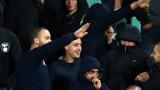Петима задържани след расисткия скандал на България - Англия