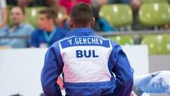 Герчев стартира с победа на Европейското първенство по джудо в Чехия