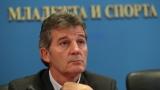 Емо Костадинов: Основната задача пред Хубчев е да гради голям отбор, който да достигне до Световно първенство
