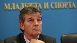 """Емил Костадинов вече е в борда на """"Национална спорта база"""""""