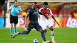 Брюж разби с 4:0 Монако в Шампионската лига