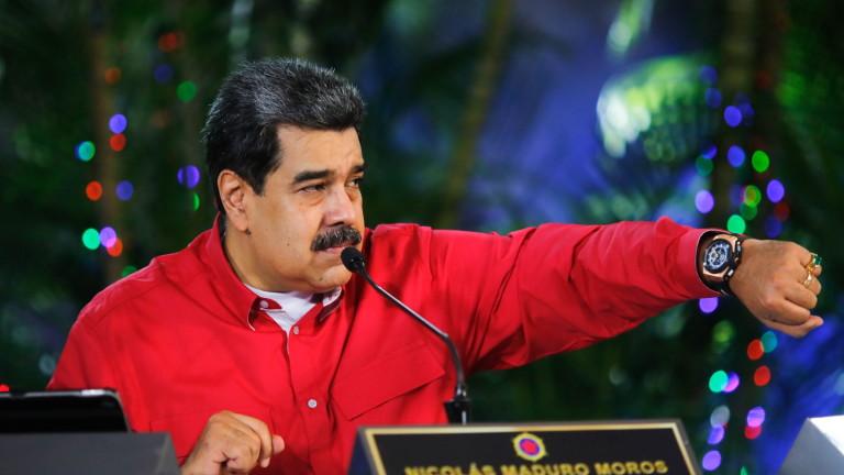 Мадуро: Разкрихме атентат срещу мен на изборите