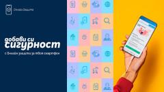 """Теленор предоставя защита в дигиталния свят с услугата """"Онлайн защита"""""""