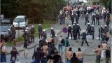 Чипове ще следят полските хулигани