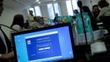 ВСС се отказал от експерти от ТУ-София за софтуера за делата