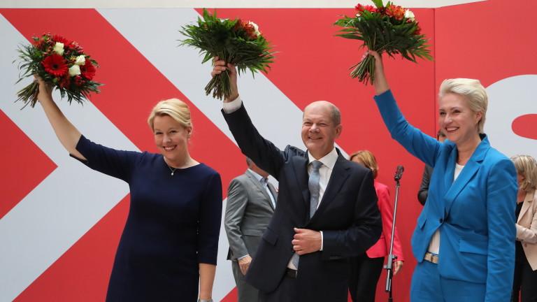 След изборите в Германия: Социалдемократите преговарят за коалиция със Зелените и свободните демократи