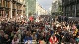 Хиляди протестират в Унгария срещу правителството на Орбан
