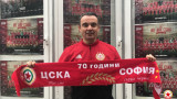 Шеф в школата на ЦСКА хареса талант на Септември
