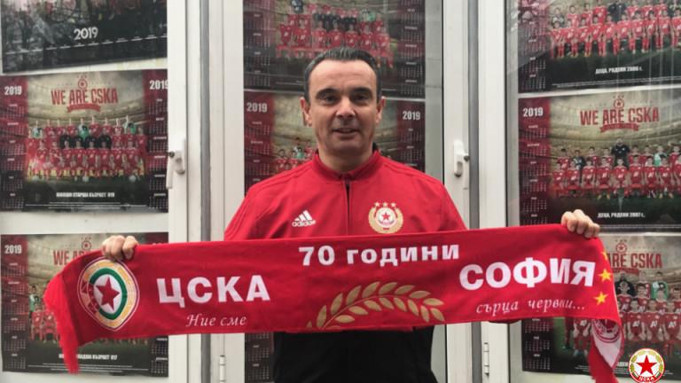 Откривателят на Кристиано Роналдо пое школата на ЦСКА!
