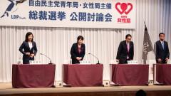 Управляващите в Япония избират наследник на премиера Суга