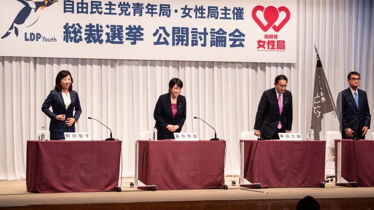 Управляващата партия на Япония вероятно ще избере своя нов лидер
