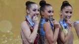 След изиграването на първите два уреда в Баку: Боряна Калейн е пета в многобоя