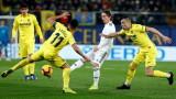 Виляреал и Реал (Мадрид) завършиха наравно 2:2 в Ла Лига