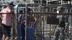 Най-малко 30 убити и десетки ранени при битка между банди в затвор в Еквадор