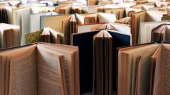 Международният панаир на книгата с мащабна програма