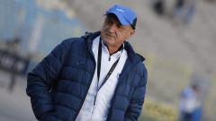 Делио Роси размисли за твърди резерви в Левски