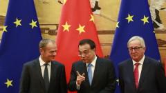 Китай и Европейският съюз заедно бранят свободната търговия