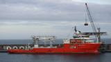 Американски кораб, издирващ самолета MH370, мистериозно изчезна за три дни