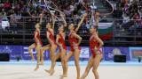 56 ансамбъла ще участват на държавното първенство по художествена гимнастика