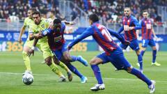 "Ейбар оформи ""класика"" срещу Гранада"