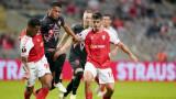 Спортинг Брага - Мидтиланд 3:1 в мач от Лига Европа