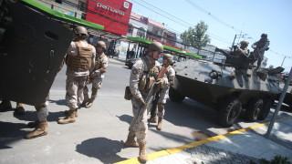 Размириците в Чили продължават - жертвите вече са 11
