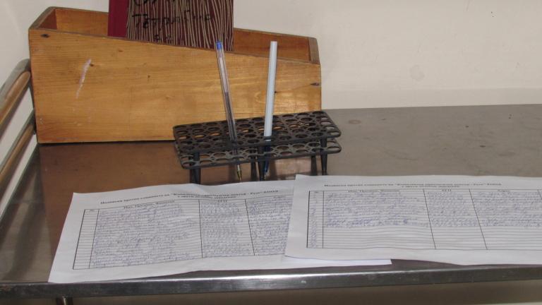 Петициите за Горан Благоев