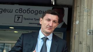 НПСД изключи председателя си Орхан Исмаилов