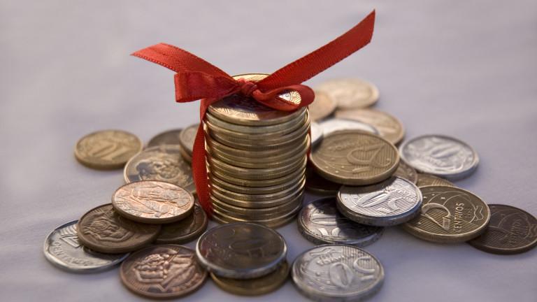 $20 милиарда: размерът на неизползваните подаръчни ваучери в САЩ