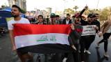 Пореден протест в Ирак преди избора на нов премиер
