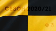 Ботев (Пловдив) се завръща към шахматното жълто-черно каре?