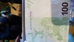 Разбиха българо-испанска банда за източване на банкови карти