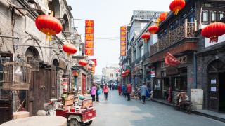 Китай намалява данъците за работещите
