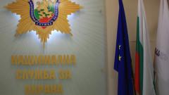 """Шестима служители на НСО са санкционирани след случая с """"Росенец"""""""
