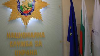 ГЕРБ иска оставка на шефа на НСО