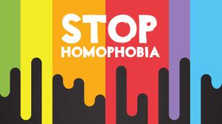 Върховният съд на Бразилия криминализира хомофобията