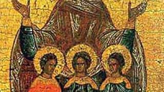 Почит към Св. мъченици Вяра, Надежда, Любов и майка им София