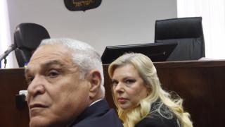 Съпругата на Нетаняху осъдена в злоупотреба с обществени средства