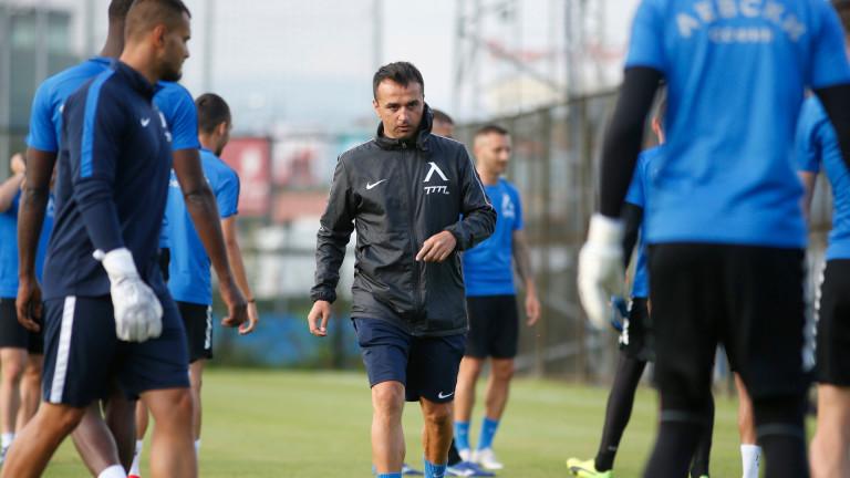 Димитър Телкийски също се завръща в Левски