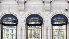 Dolce&Gabbana и дигиталните дрехи за милиони