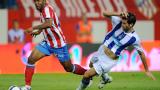 Испански тим изчезва от футболната карта