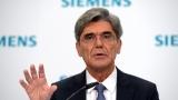 Siemens се реорганизира в три бизнес звена с по-голяма свобода