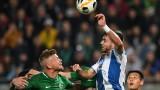 Рафаел Форстър призна за грешката си при гола на Еспаньол