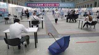Русия не регистрира починали след EpivVacCoronа