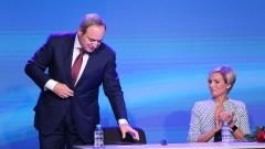 И БЗНС подкрепят кандидатурата на Анастас Герджиков и Невяна Митева
