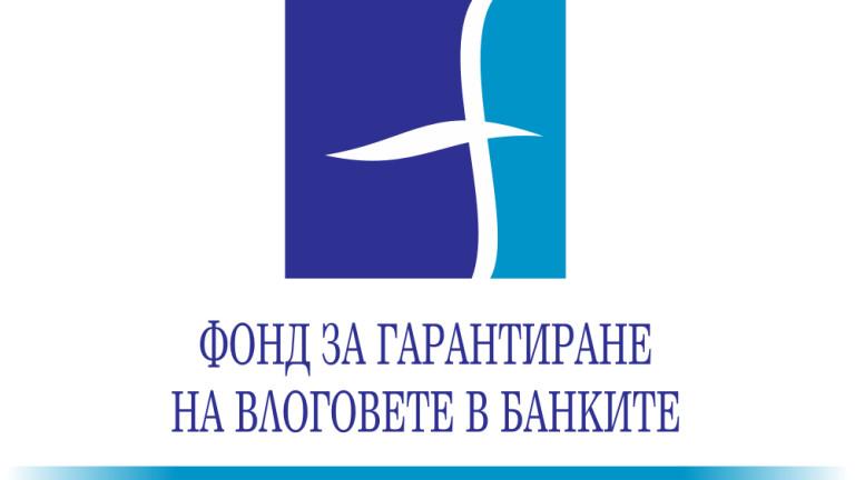 Управителния съвет на Асоциацията на банките в България (АББ) определи