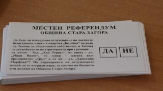 """Кампанията за защита на """"Бедечка"""" изхарчила 5 хил.лв."""